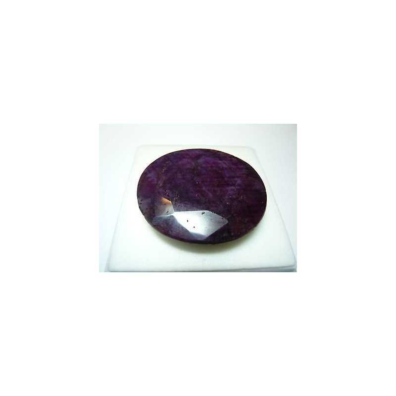 RUBY OVAL 159 CARATS 35 x 39 GIANT