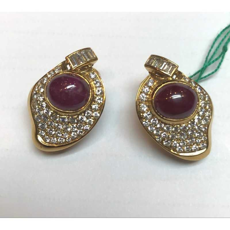 Earrings in gold 18 kt with rubies and diamonds 6.00 carats